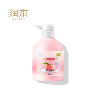 润本婴儿沐浴露550ml(桃叶精华)