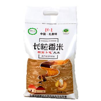根窝卜屯内蒙古兴安盟大米长粒香5kg