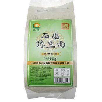 珈绿石磨绿豆面1kg