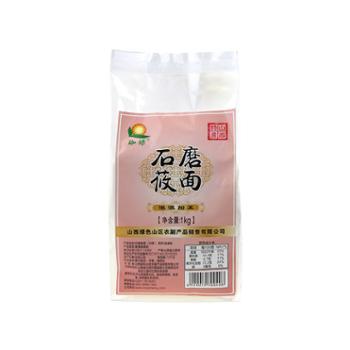珈绿石磨莜面1kg*2袋