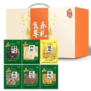 川珍山珍特产礼盒830g