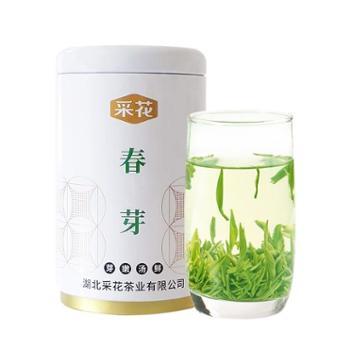 湖北五峰五峰春茶芽茶50g/罐