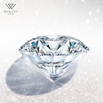 【WEALTHY沃来喜】30分-5克拉GIA裸钻钻石定制定金
