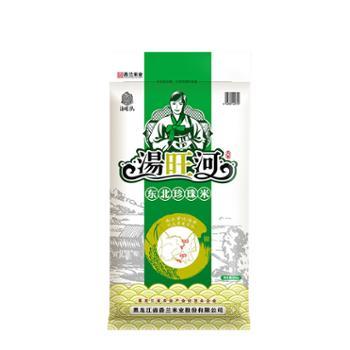 汤旺河 珍珠香米 25kg