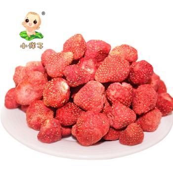 小洋子 草莓干冻干草莓 30g*2