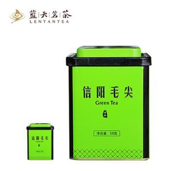 蓝天茗茶信阳毛尖绿茶50g