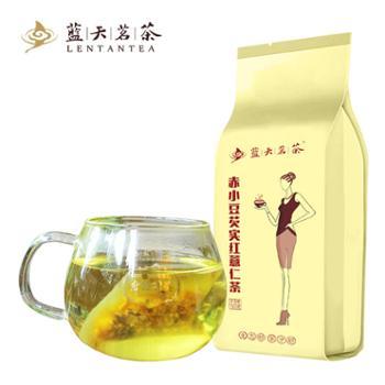 蓝天茗茶红豆薏米茶160g