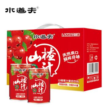 水道夫 山楂汁果蔬汁饮料 310ml*12罐