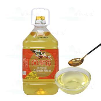 华饴 菜籽油茶食用植物调和油 5L