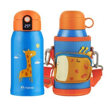 特美刻(TOMIC)儿童智能保温便携水杯 TW00037