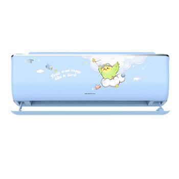 格力/Gree智慧鸟挂机KFR-35GW/(35546)FNhAb-B1新一级能效变频冷暖儿童空调(天空蓝)