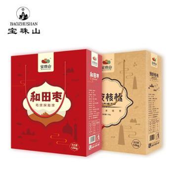宝珠山红枣加核桃组合礼盒3000g