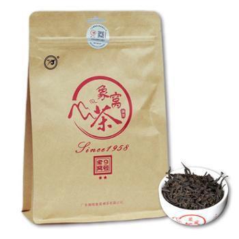 象窝茶花香红茶7包套餐