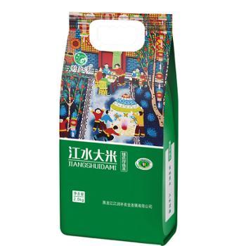 别亚湾 东北大米圆粒珍珠米 2.5kg