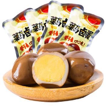 中原老家乡 鹌鹑蛋卤蛋小包装 20袋