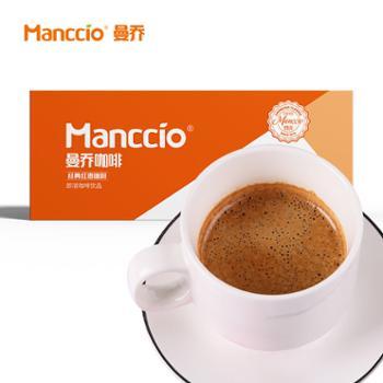 曼乔咖啡经典红枣咖啡四合一即溶白咖啡粉盒装224克(28克*8条)
