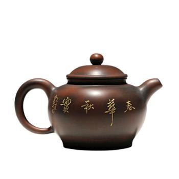 壶福源 钦州坭兴陶茶壶 春华秋实