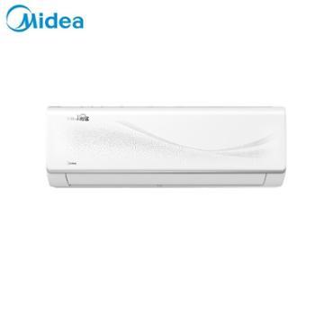 美的/Midea家用壁挂式空调KFR-26GW/N8XJA3大1匹新能效