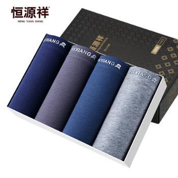 恒源祥/HYX纯棉男士平角内裤四条盒装纯棉舒适