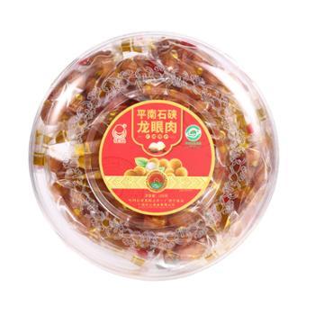 红心石硖龙眼肉200g滋养果肉美食