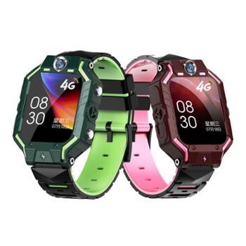 maikeshan4G全网通智能儿童手表GPS定位可视通话X19支持移动/联通/电信卡