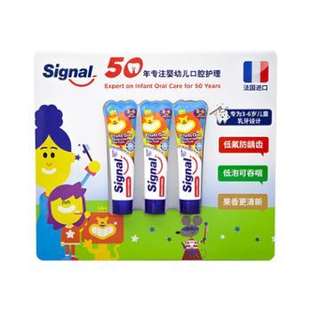 洁诺/Signal法国进口儿童防蛀固齿牙膏缤纷水果味50ml*3*2
