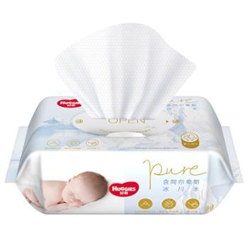 好奇Huggies金装婴儿湿巾80抽/包手口可用