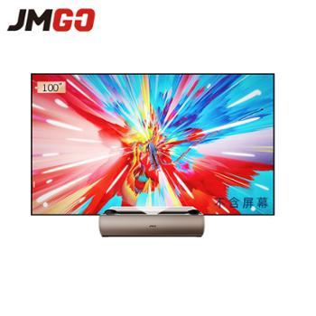 坚果(JMGO)全高清4K激光电视SA