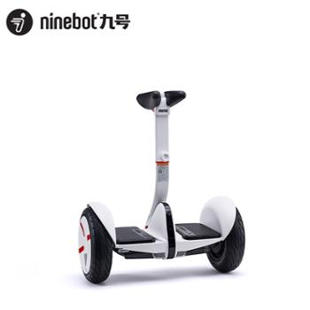 ninebotNinebot纳恩博小米九号平衡车miniprominipro