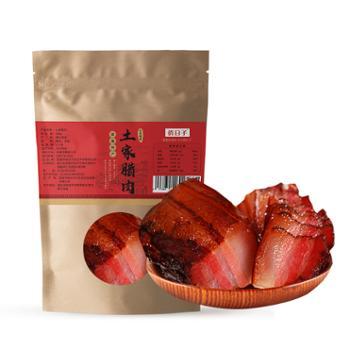 土家腊肉 烟熏五花肉 500g/袋