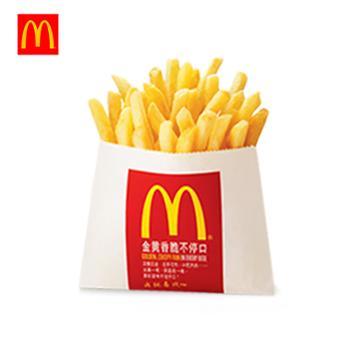 麦当劳小薯条一份(电子卡券)