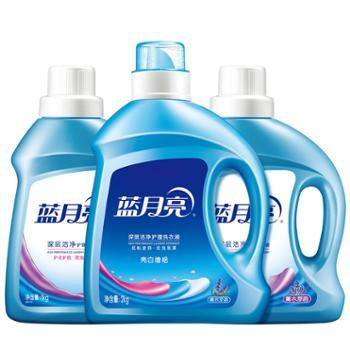 蓝月亮 薰衣草香洗衣液4KG 瓶装