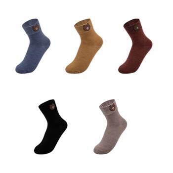 Asrla 女生时尚潮流纯色中筒袜子 棉袜 混色5双装 AWZ55H