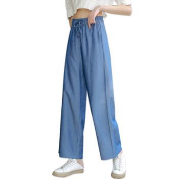 KPUWARM垂感阔腿休闲天丝牛仔裤春夏女款2色可选ZJWJ-9671