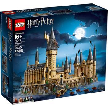 乐高LEGO71043哈利波特霍格沃兹城堡
