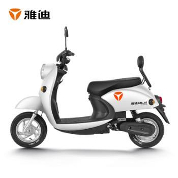 雅迪小龟王米彩经典版电动轻便摩托车