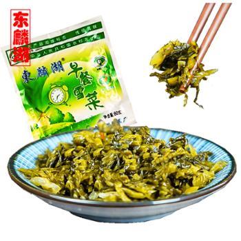 东麟湖早餐雪菜80g×10包
