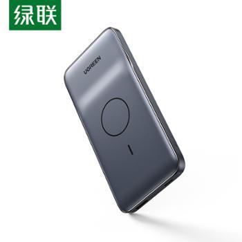 绿联/UGREEN无线磁吸充电宝10000毫安适用苹果12iphone13/XR/华为带支架